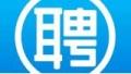 泰安市万力仪表仪器有限公司招聘简章